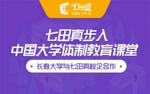 校企合作官网banner.jpg