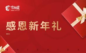 官网banner-294x184(3).jpg