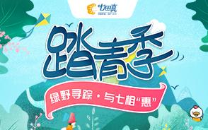 官网banner(1).jpg
