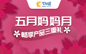 妈妈月产品banner.jpg