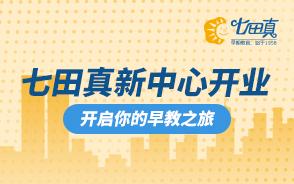 4月新中心开业banner.jpg