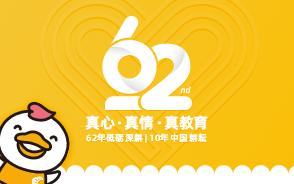 官网banner.jpg