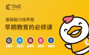 banner-官网(1).jpg